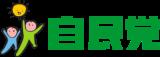 Liberal Democratic Party - Japan