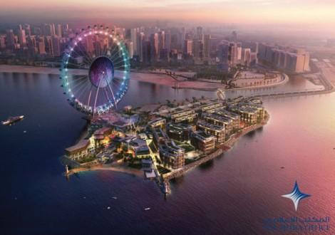 Meraas Theme Park