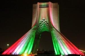 iran landmark cut